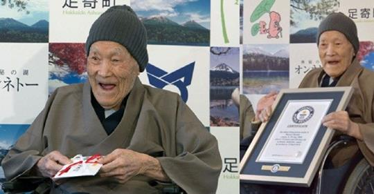 """World's Oldest Man"" Masazo Nonaka Dies In Japan At The Age Of 113"