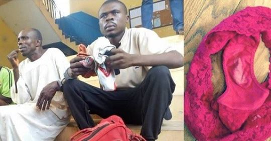 Why I Stole My Brother's Wife's Pants – Suspect