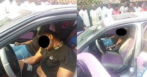 Man And Woman Found Dead Inside A Car In Maryland Lagos State (Video)
