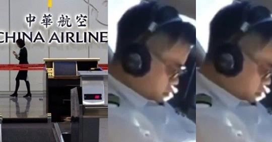 Senior Chief Pilot Filmed Sleeping At Controls Of Plane (Video)