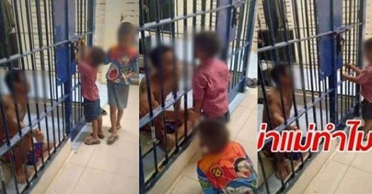 """""""Dad, Why Are You Not Coming Out? Why Did You Kill Mummy?"""" – Children Aged 3 And 7, Ask Their Father In Jail"""